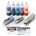 エレコム 【詰替】[キヤノン:BCI-351C・M・Y・BK、BCI-350PGBK対応] 詰め替えインク(リセッター付き) THC-35135…