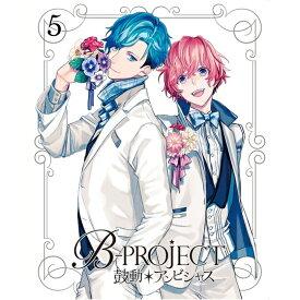 ソニーミュージックマーケティング B-PROJECT〜鼓動*アンビシャス〜 5 完全生産限定盤 【ブルーレイ ソフト】