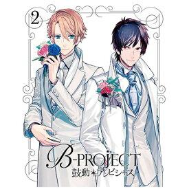 ソニーミュージックマーケティング B-PROJECT〜鼓動*アンビシャス〜 2 完全生産限定盤 【ブルーレイ ソフト】