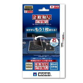 HORI ホリ 2枚貼りピタ貼り for Newニンテンドー3DS LL【New3DS LL】