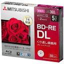 三菱ケミカルメディア MITSUBISHI CHEMICAL MEDIA 【ビックカメラグループオリジナル】VBE260NP5D1B 録画用BD-RE …