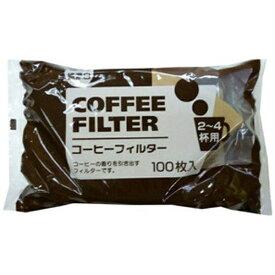 イトウ コーヒーフィルター 100P2-4BROWN[24BROWN]