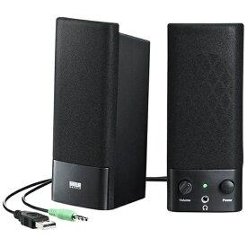 サンワサプライ SANWA SUPPLY MM-SPL2NU2 PCスピーカー [USB電源 /2.0ch][スピーカー パソコン]