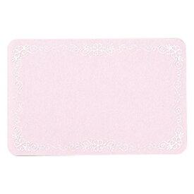 学研ステイフル Gakken Sta:Full [グリーティングカード] ネームカード ピンク