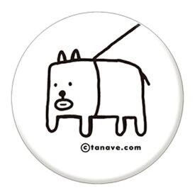 学研ステイフル Gakken Sta:Full [バッジ] かっこいい犬。 缶バッジ大 ホワイト G040-20