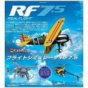 フタバ リアルフライトRF7.5 アップグレード版 107077