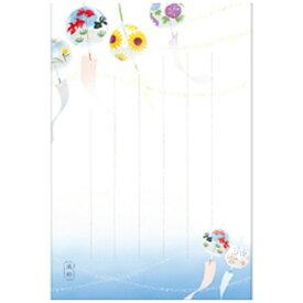 学研ステイフル Gakken Sta:Full [グリーディングカード] 限定暑中ポストカード 風鈴 S20-775