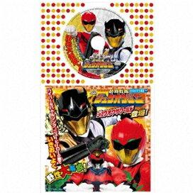 日本コロムビア NIPPON COLUMBIA (特撮)/コロちゃんパック:動物戦隊ジュウオウジャー2 【CD】