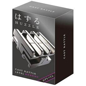 はなやま Hanayama はずる キャスト ラトル 【難易度 5】