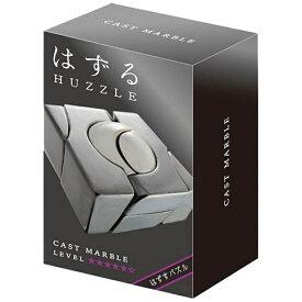 はなやま Hanayama はずる キャスト マーブル 【難易度 5】