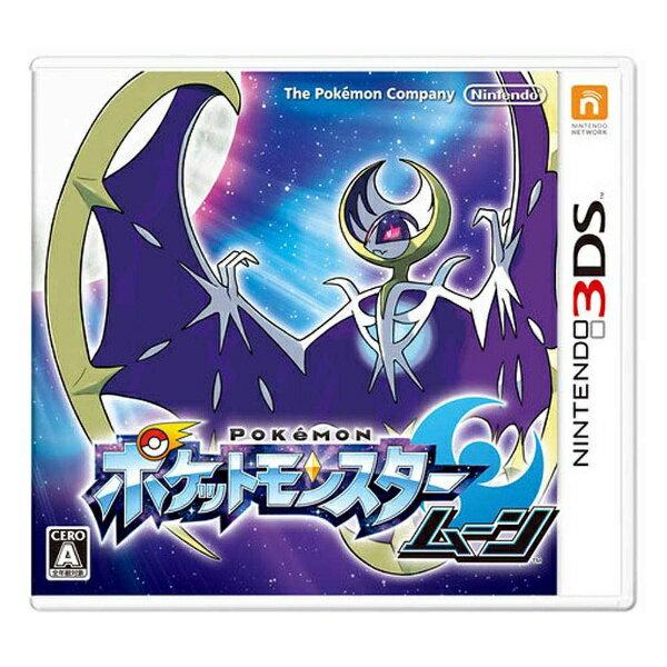 任天堂 ポケットモンスター ムーン 【3DSゲームソフト】