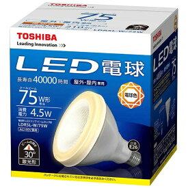 東芝 TOSHIBA LDR5L-W/75W LED電球 [E26 /電球色 /75W相当 /ビームランプ形][LDR5LW75W]