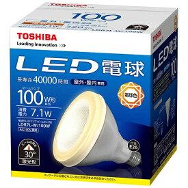 東芝 TOSHIBA LDR7L-W/100W LED電球 [E26 /電球色 /100W相当 /ビームランプ形][LDR7LW100W]