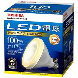 東芝 TOSHIBA LDR12L-D-W/100W LED電球 [E26 /電球色 /100W相当 /ビームランプ形][LDR12LDW100W]