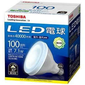 東芝 TOSHIBA LDR7N-W/100W LED電球 [E26 /昼白色 /100W相当 /ビームランプ形][LDR7NW100W]