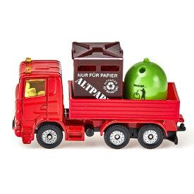 ボーネルンド Borne Lund siku リサイクル品回収トラック SK0828