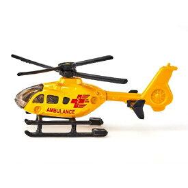 ボーネルンド Borne Lund siku ヘリコプターSK0856