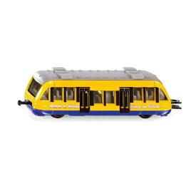 ボーネルンド Borne Lund siku Local train SK1013