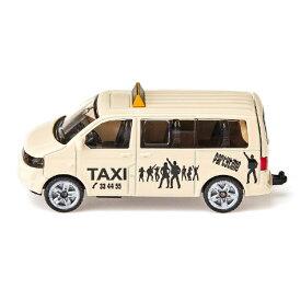 ボーネルンド Borne Lund siku VW シャラン タクシー SK1360