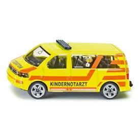 ボーネルンド Borne Lund siku VW シャラン 小児救急車 SK1462
