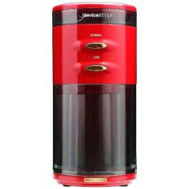 デバイスタイル deviceSTYLE GA-1X コーヒーグラインダー GA-1X Special Edition Brunopasso(ブルーノパッソ) レッド[GA1XR]