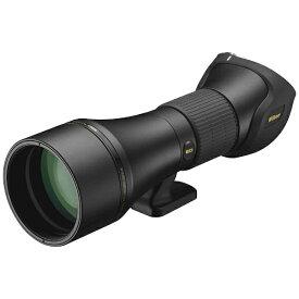 ニコン Nikon 【ボディ】フィールドスコープ モナーク(MONARCH) HG 82ED-A[MONAFS82A]