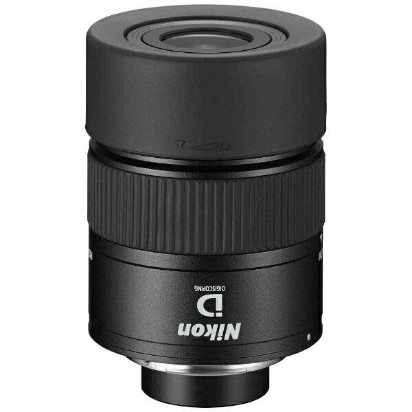 ニコン Nikon フィールドスコープ用アイピース MEP-30-60W[MEP3060W]