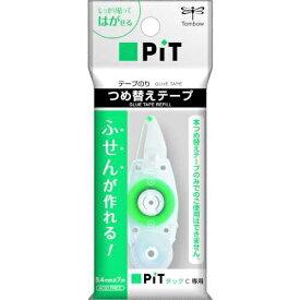 トンボ鉛筆 Tombow [テープのり] ピットタックC 詰め替えテープ (幅8.4mm×長さ7m) PR-CK