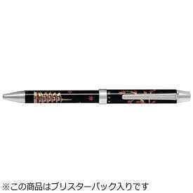 パイロット PILOT [多機能ペン] 2+1 雅絵巻 紅葉と五重塔 パック入 (インキ色:黒・赤+シャープ0.5mm) P-BTHM3SR-MG