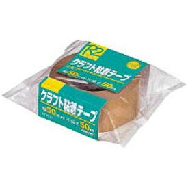 コクヨ KOKUYO [テープ] R2クラフト粘着テープ (幅:50mm、長さ:50m) R2TG-50