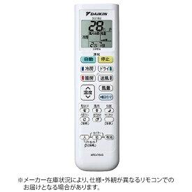 ダイキン DAIKIN 純正エアコン用リモコン ARC478A3