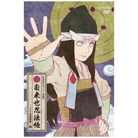 ソニーミュージックマーケティング NARUTO-ナルト- 疾風伝 自来也忍法帳〜ナルト豪傑物語〜 2 【DVD】