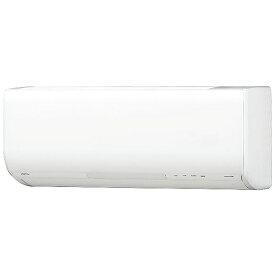 富士通ゼネラル FUJITSU GENERAL AS-GN22G-W エアコン 2017年 nocria(ノクリア)GNシリーズ ホワイト [おもに6畳用 /100V][ASGN22GW+AOGN22G]【zero_emi】