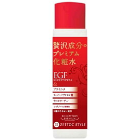 日本ゼトック リセプトスキンプレミアム化粧水(170ml)[化粧水]【wtcool】