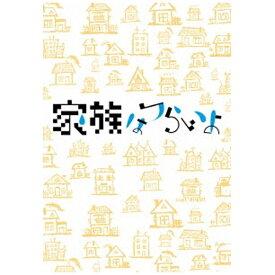 松竹 Shochiku 家族はつらいよ 豪華版 初回限定生産 【ブルーレイ ソフト】