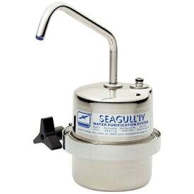 シーガルフォー SEAGULL IV 浄水器 シーガルフォー X-1DS <DZY5601>[DZY5601]