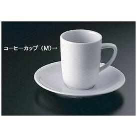 ローゼンタール Rosenthal RT エポック 10630-34862 コーヒーカップ(M) <RLCC001>[RLCC001]