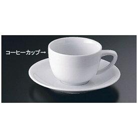 ローゼンタール Rosenthal RT エポック 10630-34882 コーヒーカップ <RLCC401>[RLCC401]