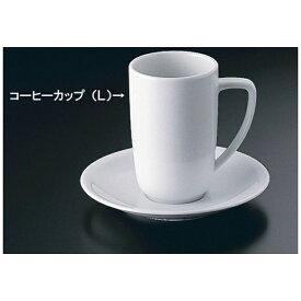 ローゼンタール Rosenthal RT エポック 10630-34865 コーヒーカップ(L) <RLCC201>[RLCC201]