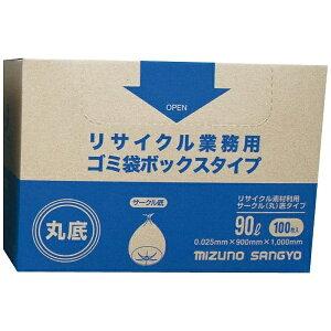 水野産業 Mizuno Sangyo リサイクル業務用ゴミ袋 ボックスタイプ (100枚入)90L 丸底 <ZGM1003>[ZGM1003]