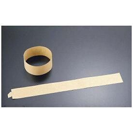 水野産業 Mizuno Sangyo 紙製グリルカバー(500枚入) 183542 <PGLC501>[PGLC501]