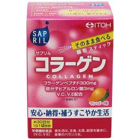 井藤漢方製薬 ITOH サプリル コラーゲン 2g×30袋