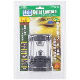 オーム電機 OHM ELECTRIC ランタン ML-05K [LED /単4乾電池×3 /防水]