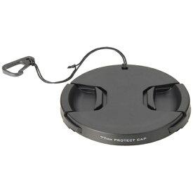 ハクバ HAKUBA レンズプロテクトキャップ(77mm) KA-LCP77[KALCP77]