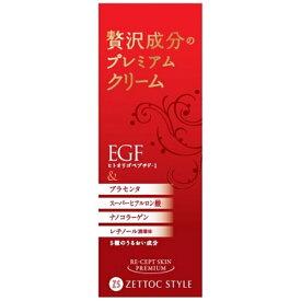 日本ゼトック リセプトスキンプレミアムクリーム60g【wtcool】
