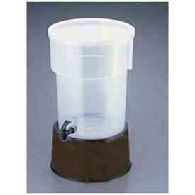 カーライル CARLISLE カーライル 丸型ビバレッジディスペンサー 2229 5ガロン 茶 <FBB0804>[FBB0804]