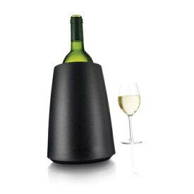 バキュバン Vacu Vin プレステージワインクーラー ブラック 36494 <PWIJ601>[PWIJ601]