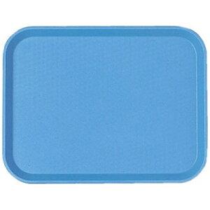 キャンブロ社 CAMBRO キャンブロ ファーストフードトレー 1014FF ブルー <EHC341168>[EHC341168]