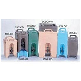 キャンブロ社 CAMBRO キャンブロ ドリンクディスペンサー 1000LCD グリーン <FDL355A>[FDL355A]