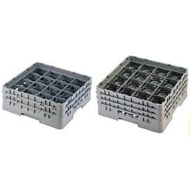キャンブロ社 CAMBRO キャンブロ 16仕切 ステムウェアラック 16S434 <IST64434>[IST64434]